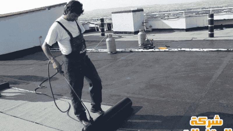 شركة عزل أسطح بالقصيم